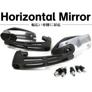 バイク汎用 バイクミラー/ドクロ・スカル・骸骨デザイン/左右セット/ 正10mm/8mm対応/Z-シルバー|vivaenterplise