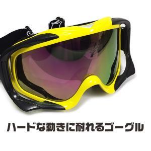 スキー用品 送料無料 スノボー ゴーグル ミラーレンズ フリーサイズ P2|vivaenterplise