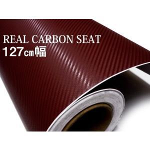 カッティングシート ワインレッドカーボンタイプ 127cm幅×1m〜 切売 あ|vivaenterplise