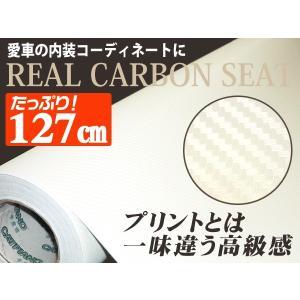 カッティングシート ホワイト カーボンタイプ 127cm×1m〜 切売 あ vivaenterplise