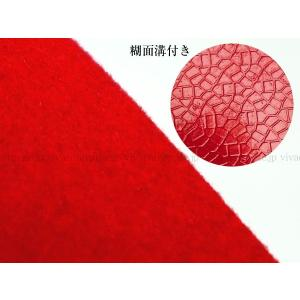 カッティングシート レッド ラッピングシート 135×100cm スウェード 裏溝付 赤 あ vivaenterplise