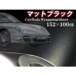 カッティングシート ラッピングシート 100cm〜切売/艶なしマットブラック あ vivaenterplise