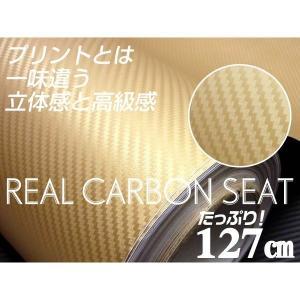 カッティングシート ゴールドカーボンタイプ 127cm幅×1m〜 金 切売 あ vivaenterplise