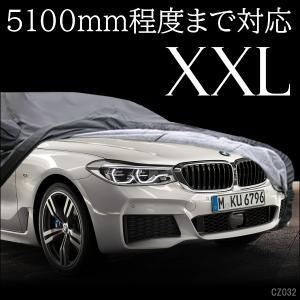 ★愛車を傷つけること無くカバーを使用する事が出来ます。 ★収納バッグ付  ★サイズ:(約)540×1...