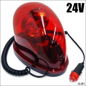 24V 非常回転灯 防犯灯 WARNINGライト レッド 卵型 あ|vivaenterplise