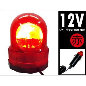 非常回転灯 防犯灯 WARNINGライト 12V用 レッド 筒型|vivaenterplise