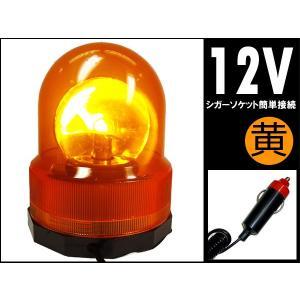 非常回転灯 防犯灯 WARNINGライト 12V用 イエロー 筒型|vivaenterplise