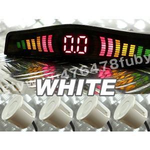 高性能バックセンサー/4パーキングセンサーシステム/ホワイト