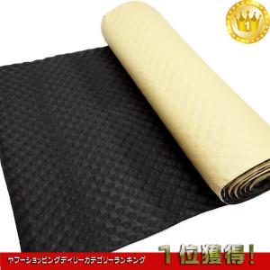 デッドニングシート 5m 巻 B ウレタンフォーム  熱反射 吸音 防音 遮音 遮音防音材料 同梱不可商品|vivaenterplise