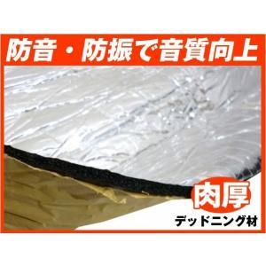吸音波型ウレタンデッドニングシート 音質UP 防振・吸音一体型 100cm×100cm 肉厚 A あ|vivaenterplise