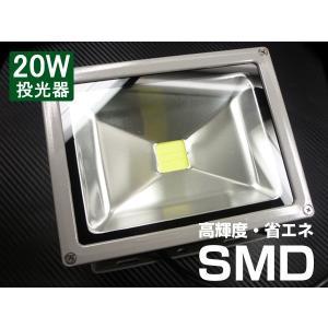 LED投光器 20W★DC12V〜24V★角型 白色 防水 作業灯に|vivaenterplise