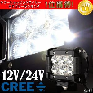 CREE社製 LEDワークライト 作業灯 集魚灯 フォグランプ デッキライト 12-24V対応 (Y) 1個|vivaenterplise