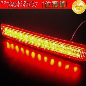 トヨタ LED リフレクター E 赤レンズ ノア・ヴォクシー80系 NOAH VOXY (新品)|vivaenterplise