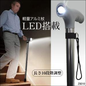 ステッキ10 LEDライト付き 軽量アルミ伸縮杖 T字型 暗闇でも安心 あ|vivaenterplise