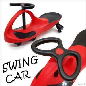スイングカー 三輪 安全でゆる〜い乗用玩具 人気のゆる楽しい レッド ブルー 完成品|vivaenterplise