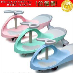 スイングカー 三輪 新色 パステルカラー 安全でゆる〜い乗用玩具 人気のゆる楽しい 完成品|vivaenterplise