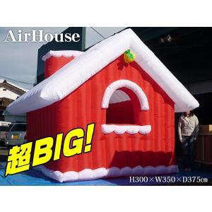 クリスマス 電動大きな エアーハウス 赤L |vivaenterplise
