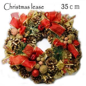 クリスマスリース  幅35cm キラキラリボン ウィンターリース ☆