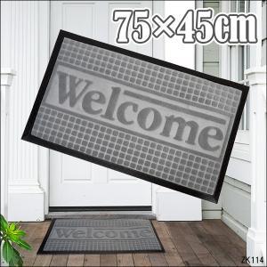 店舗業務用 WELCOME玄関マット(A) 74×45cm グレー 丸洗い可 あ vivaenterplise