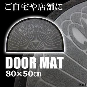 店舗・自宅用 WELCOME玄関マット(F) 半円79×49? 黒ぶちグレー あ vivaenterplise