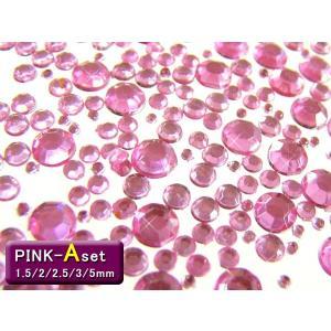 アクリルストーン 5種1万個 ピンクAセット 1.5-5.0mm【送料無料】 vivaenterplise