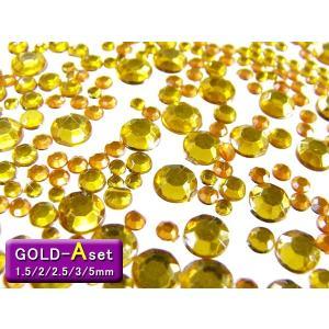 アクリルストーン 5種1万個 ゴールドAセット 1.5-5.0mm【送料無料】 vivaenterplise
