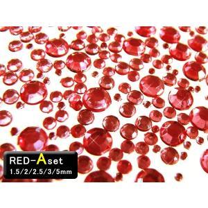 アクリルストーン 5種1万個 レッドAセット 1.5-5.0mm【送料無料】 vivaenterplise