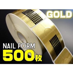 スカルプチュア用 ネイルフォーム500枚/ゴールドシート1巻/ジェルネイルに ☆ vivaenterplise