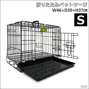 ペットケージ 鉄製 折り畳 ウサギ 猫 犬 ケージS  H38×W46×D30cm オマケ付 あ|vivaenterplise