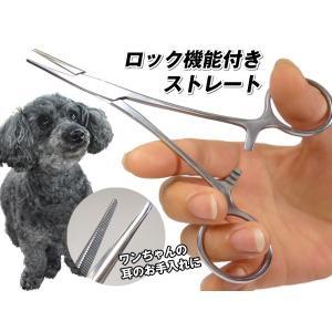 犬用 ステンレス ストレートカンシ03 プロ用 ロック機能付 トリミング ☆|vivaenterplise