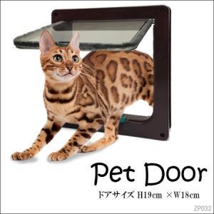 車用ペットバリア ペット用 バックシートバリア■後部座席のワンちゃんが前に来るのを防いで安全運転☆|vivaenterplise