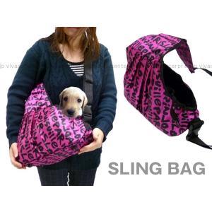 小型犬用スリングバッグ■B-黒■抱っこバック キャリーバッグ ワンちゃん・ネコちゃんに|vivaenterplise
