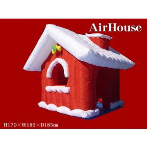 クリスマス/イベント屋内・屋外で/中に入れる楽しい電動エアーハウス サンタハウス/赤S エアブロウ/エアブロー|vivaenterplise