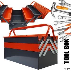 5段スチール工具箱/ツールボックス ビッグ42cm オレンジ×グレー あ
