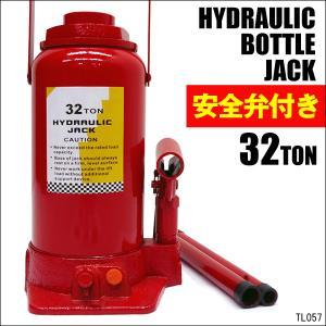 小さなボディでハイパワー!油圧式 ボトルジャッキ 30ton