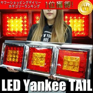 24V LEDテールランプ 角型 3連 60cm 左右セット HF-019|vivaenterplise