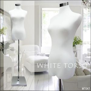 女性用 角型台J  レディーストルソー 9号 白 パンツ対応 JWJ 同梱不可 あ|vivaenterplise