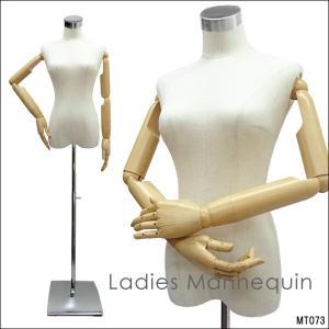 レディーストルソー 9号 リネン マネキン パンツ対応 天然素材 高級 木目調 腕付き 角型台 JAJ 同梱不可 あ|vivaenterplise