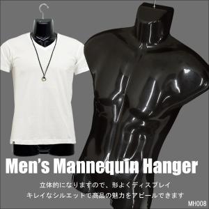 衣類の壁面展示に 紳士用ハーフトルソー ブラック マネキンハンガー メンズハンガー 1枚 あ|vivaenterplise