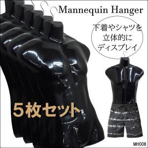 衣類の壁面展示に 紳士用ハーフトルソー ブラック マネキンハンガー メンズハンガー 5枚セット あ|vivaenterplise