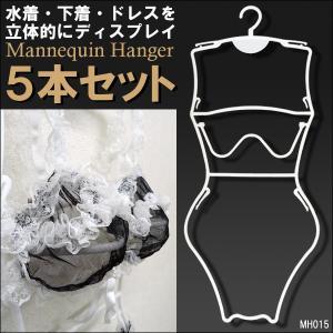 衣類の壁面展示に■婦人用 立体ハンガー・ブラ・パンツハンガー(4) 5本組|vivaenterplise