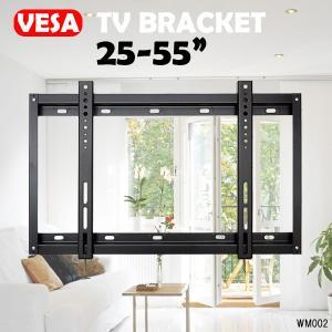 汎用 液晶テレビ壁掛け金具 VASA規格対応 23型〜37型対応 中型テレビ用 WM-002 あ|vivaenterplise