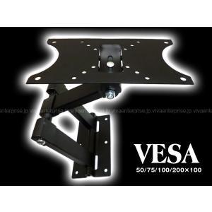 汎用 液晶テレビ壁掛け金具 VASA規格対応 上下角度調節可能 中型テレビ用 WM-020 あ|vivaenterplise