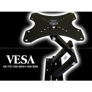 汎用 液晶テレビ壁掛け金具 VASA規格対応 上下角度調節可能 中型テレビ用 WM-021 あ vivaenterplise