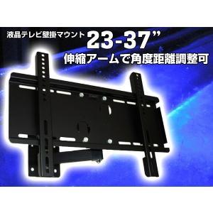 汎用 液晶テレビ壁掛け金具 VASA規格対応 角度・距離調節可能 37型〜42型対応 中型テレビ用 WM-038 あ|vivaenterplise