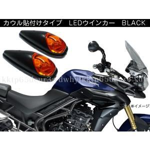バイク ウインカー LED カウル貼付 汎用 X-18 X-19|vivaenterplise