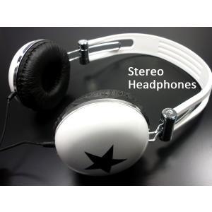 ファッション・コーデのポイントに♪■iPhone・スマホに♪POPな ヘッドフォン 【ホワイト/スター】 ステレオヘッドホン|vivaenterplise