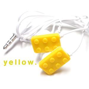 POPで可愛い♪ おもちゃみたいなブロック型イヤホン【イエロー 】 iPhone/スマホ/パソコンに☆ vivaenterplise