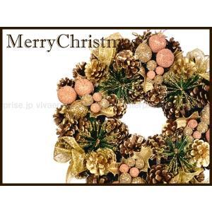 玄関やお部屋をクリスマス気分に●幅35cm●クリスマスリース●キラキラゴールド●ウィンターリース vivaenterplise