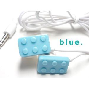POPで可愛い♪ おもちゃみたいなブロック型イヤホン【ブルー】 iPhone/スマホ/パソコンに☆ vivaenterplise